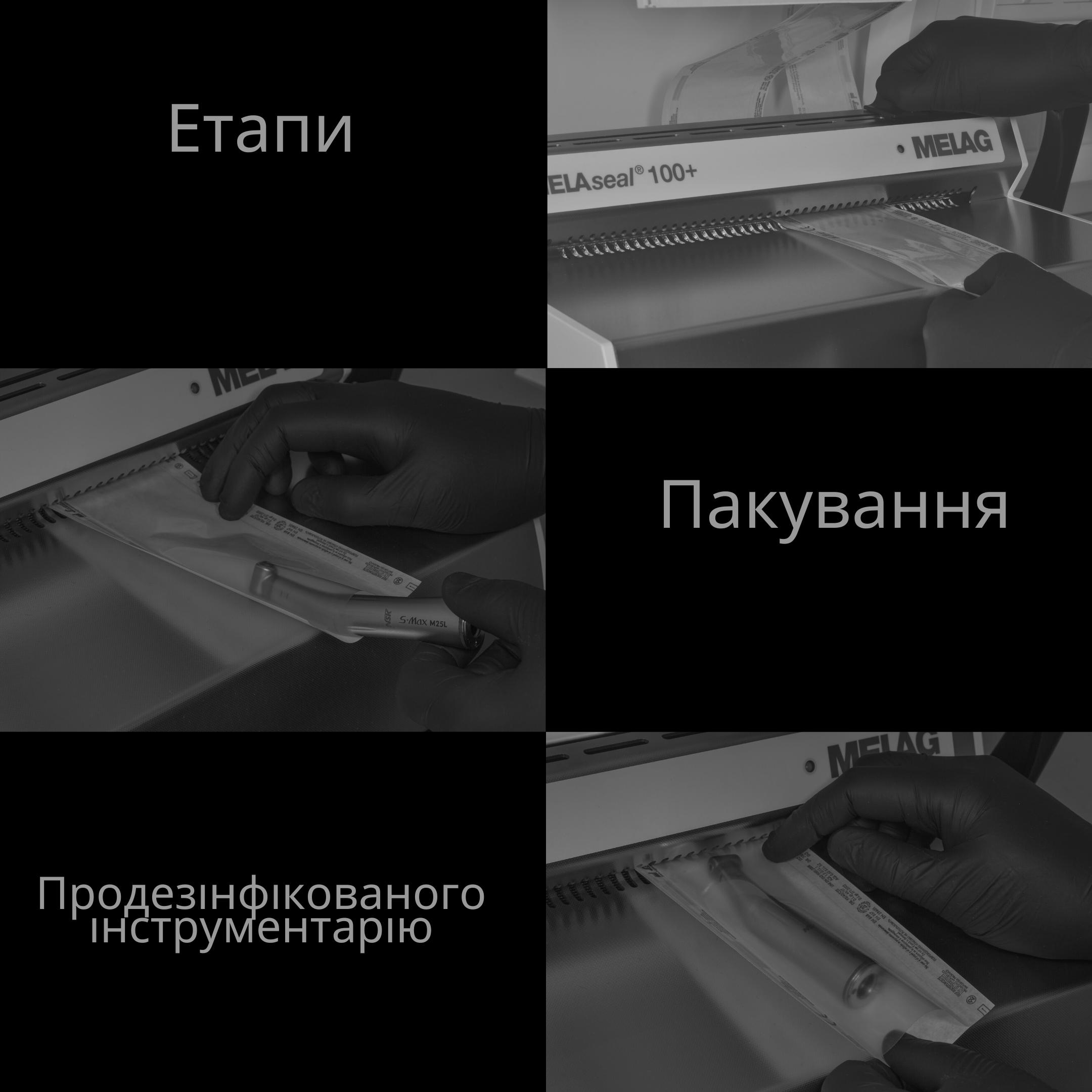 Стоматология Киев цены